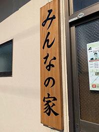木 書き文字.jpg
